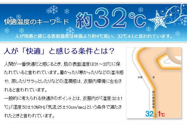 日本製アウトラスト敷きパッド